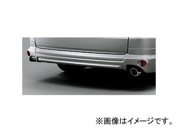 無限 リアアンダースポイラー スポーツエキゾーストシステム同時装着タイプ 未塗装 84111-XML-K2S0-ZZ ホンダ オデッセイ G/G・EX