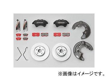 無限 アドバンスドコンプリートブレーキシステム キャリパー:ブラック ブレーキパッド:タイプS,タイプC ホンダ シビック タイプR FD2