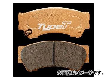 無限 ブレーキパッド フロント Type Touring 45022-XMD-K000 ホンダ N-BOX/N-BOX+ JF1・2 2011年12月~