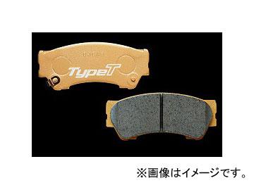 無限 ブレーキパッド フロント Type Touring 45022-XMD-K000 ホンダ N-ONE JG1・2 2012年11月~