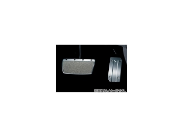 無限 スポーツペダル 46545-XKN-K0S0