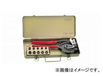 トップ工業/TOP ハンドパンチセット PU-105 JAN:4975180561114