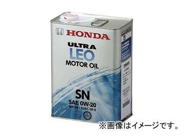 ホンダ純正 エンジンオイル ウルトラLEO 0W-20 SN級 08217-99977 入数:20L×1缶