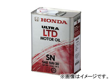 ホンダ純正 エンジンオイル ウルトラLTD 5W-30 SN級 08218-99976 入数:200L×1缶(ドラム)