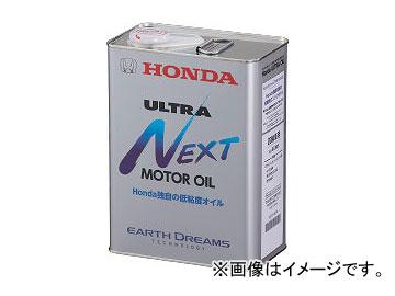 ホンダ純正 エンジンオイル ウルトラNEXT 08215-99977 入数:20L×1缶