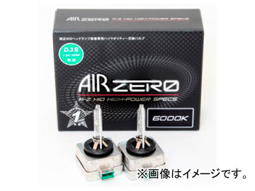 シーバスリンク AIR ZERO Rシリーズ 純正交換バルブ 6000K D3S RARD360