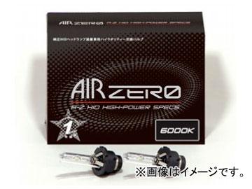 シーバスリンク AIR ZERO SLIM 純正交換バルブ S6000K D4S/R ACF6000