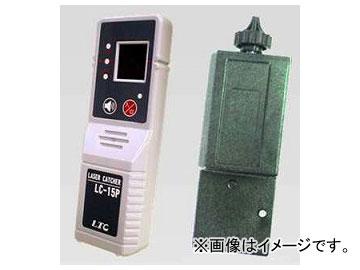 テクノ販売 レーザーキャッチャー(クランプ付) LC-15P