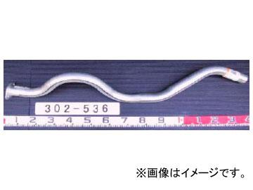 YSK/山脇産業 トラック用テールパイプ 302-536 イスズ エルフ