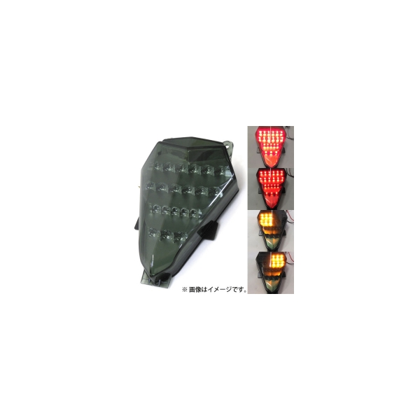 2輪 AP LEDテールランプ スモーク AP-BP-Z086 ヤマハ YZF-R6 2006年~2007年
