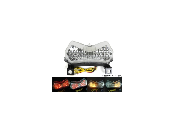2輪 AP LEDテールランプ(ブレーキランプ) クリア カワサキ ニンジャ ZX-6R/ZX-6RR/ZX-6R-636 2003年~2004年