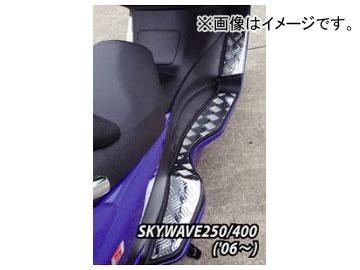 2輪 ラフ&ロード LUKE アルミステップボード メッキ LK-1389 スズキ スカイウェイブ250/400 2006年~