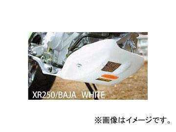 2輪 ラフ&ロード CYCLE-AM スキッドプレートタイプII ホワイト 63004 ホンダ XR250/バハ