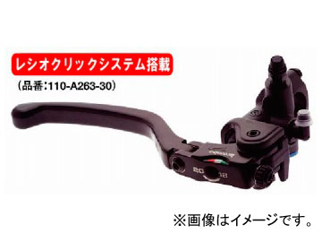2輪 ラフ&ロード brembo ショートレバータイプラジアルブレーキマスターシリンダー15RCS 110-A263-20