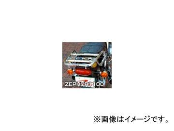 2輪 ラフ&ロード RALLY591 スーパーライトキャリア アルミバフ仕上げ RY591K05 カワサキ ZEPHYR1100