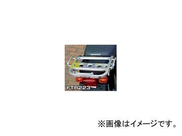 2輪 ラフ&ロード RALLY591 スーパーライトキャリア アルミバフ仕上げ RY59117 ホンダ FTR223