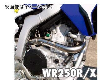 2輪 ラフ&ロード R.S.V. 4st コンペティション EXパイプ RSV8205 ヤマハ WR250R/X