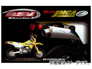 2輪 ラフ&ロード R.S.V. 4st タイプR サイレンサー RSV9202 ヤマハ グランドマジェスティ250 フルEX