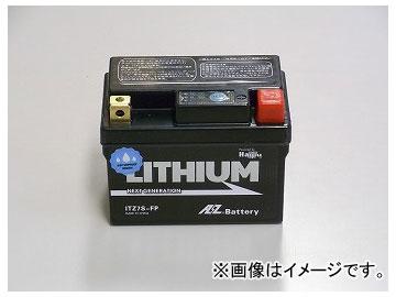 2輪 AZ 二輪リチウムイオンバッテリー ITZ7S-FP JAN:4950545351067