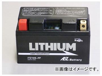 2輪 AZ 二輪リチウムイオンバッテリー ITZ10S-FP JAN:4950545351074