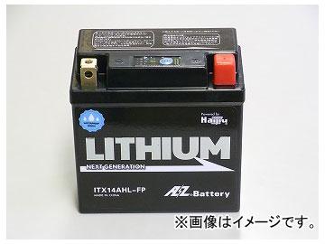 2輪 AZ 二輪リチウムイオンバッテリー ITX14AHL-FP JAN:4950545351159