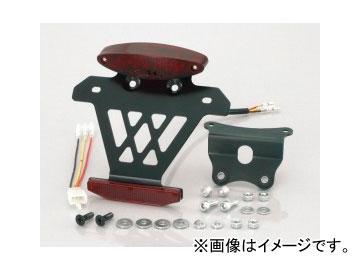 2輪 キタコ フェンダーレスKIT スーパースリムタイプ/赤色テール 691-4025100 JAN:4990852079292 カワサキ KLX125 LX125C