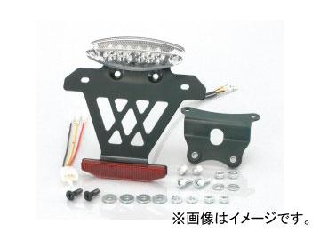 2輪 キタコ フェンダーレスKIT スーパースリムタイプ/クリアテール 691-4025110 JAN:4990852079308 カワサキ KLX125 LX125C
