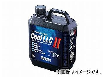 ゼロスポーツ クールLLC II 4Lボトル 品番:0309015 JAN:4527525203014