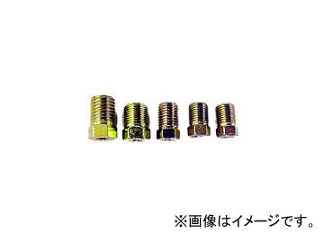 ミヤコ/Miyaco フレアナットA8mm FN-0010 入数:10個