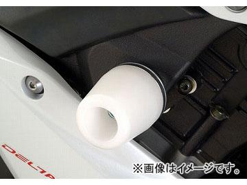 2輪 アグラス リアスライダー フレーム 品番:P009-0490 ホワイト ヤマハ YZF-R1 2002年~2003年 JAN:4547424070487