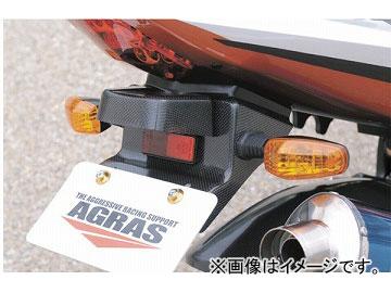 2輪 アグラス フェンダーレスキット カーボン 品番:P001-3664 スズキ GSX-R1000 2003年~2004年 JAN:4520616063382