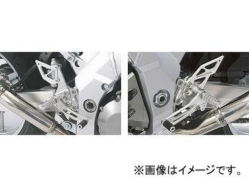 2輪 アグラス バックステップ 4ポジション 品番:P001-3978 スズキ SV1000S 2003年 JAN:4520616069926