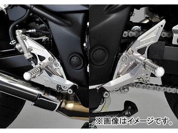 2輪 アグラス バックステップ 3ポジション 品番:P043-9094 スズキ バンディット1250F ABS JAN:4548664255184