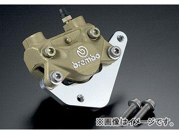2輪 アグラス キャリパーサポート 220パイ用 品番:P003-7867 ホンダ エイプ100 Type-D JAN:4520616744724
