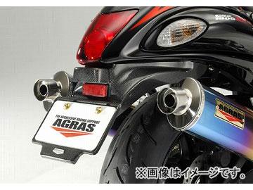 2輪 アグラス フェンダーレスキット カーボン 品番:P029-7572 スズキ GSX1300R ハヤブサ 2008年~2010年 JAN:4547567523475