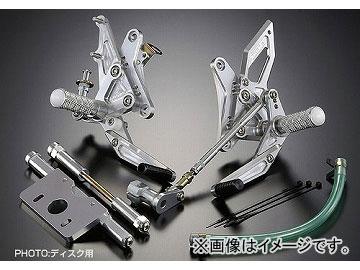 2輪 アグラス バックステップ 3P 品番:P011-9474 ホンダ モンキー R/RT JAN:4547424360816
