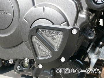 2輪 アグラス リアスライダー クランクB 品番:P050-8769 ブラック ホンダ CB1000R JAN:4548664720873