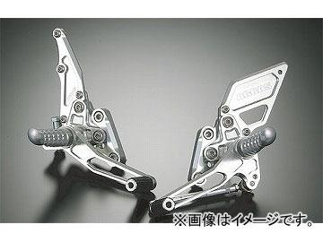 2輪 アグラス バックステップ 4ポジション 品番:P002-0040 スズキ GSX-R750 1996年~1999年 JAN:4520616278540