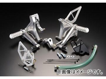 2輪 アグラス バックステップ 1P 品番:P014-9096 ホンダ XR100 MOTARD JAN:4547424658449