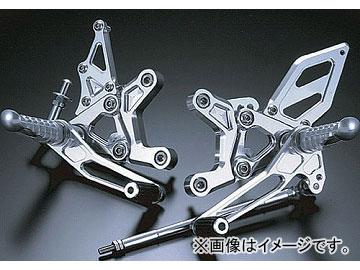2輪 アグラス バックステップ 4ポジション 品番:P003-7715 ホンダ CBR900RR 1993年~1995年 JAN:4520616741969