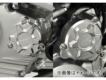 2輪 アグラス カバーSET 品番:P041-3868 ブルー カワサキ ディートラッカー125 JAN:4548664130467