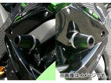 2輪 アグラス リアスライダー フレーム 品番:P052-3437 ホワイト カワサキ ZX-10R 2008年~2009年 JAN:4548664833788