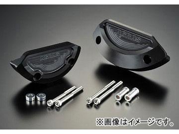 2輪 アグラス リアスライダー ケースカバーセット 品番:P010-8130 ブラック ホンダ CB1300SF SC54 2003年~2009年 JAN:4547424247049