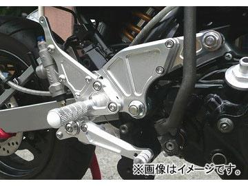 2輪 アグラス バックステップ 4ポジション 品番:P034-2027 カワサキ KSR110 2006年~ JAN:4547567757580