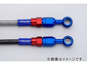 2輪 スウェッジライン フロントホースキット 品番:SAFB156M レッド&ブルー/ブラック JAN:4548664776337