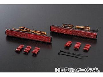 ヴァレンティ LEDリアバンパーリフレクター(56LED) 品番:RBR-SZ1 レッド 入数:2個セット JAN:4580277393587
