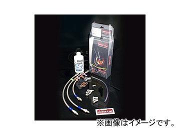 2輪 スウェッジライン プロ フロントホースキット バイピース 品番:STPB174FB ステンレス/ブラック ホンダ CB1300SB SC54 2010年~2013年 JAN:4548664136162