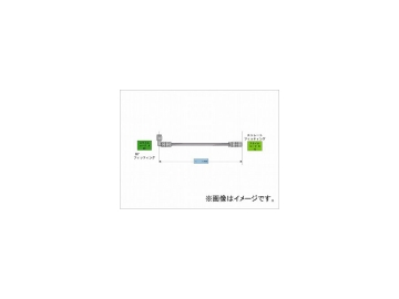 2輪 スウェッジライン プロ イージーオーダーホース 品番:SAK-9010 JAN:4547424436306