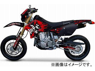 2輪 MDF ブラッディコンプリート 品番:P050-8586 レッド スズキ DR-Z400SM JAN:4580394150056