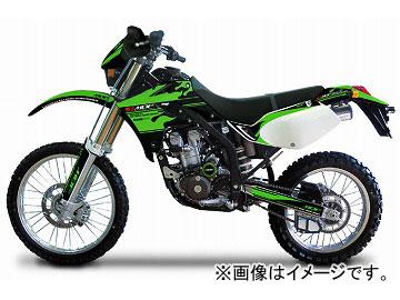 2輪 MDF ファイアーコンプリート 品番:P049-8847 グリーン カワサキ KLX250 2005年~2007年 JAN:4580394145007